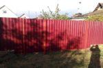 Забор профлист